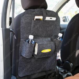 Органайзер для спинки сиденья автомобиля оптом