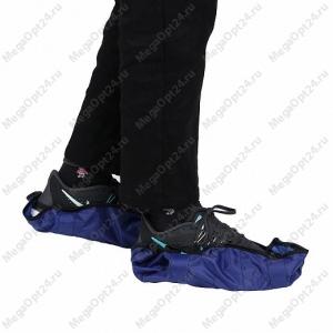 Многоразовые автоматические бахилы от дождя Automatic Shoe