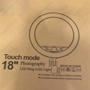 Светодиодная кольцевая лампа Touch Mode 45 см