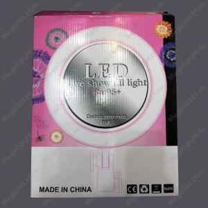 Светодиодная кольцевая лампа LED 26 см