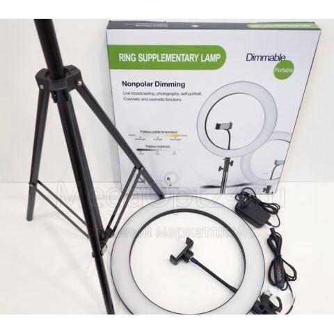 Светодиодная кольцевая лампа с пультом Dimmable 36 см