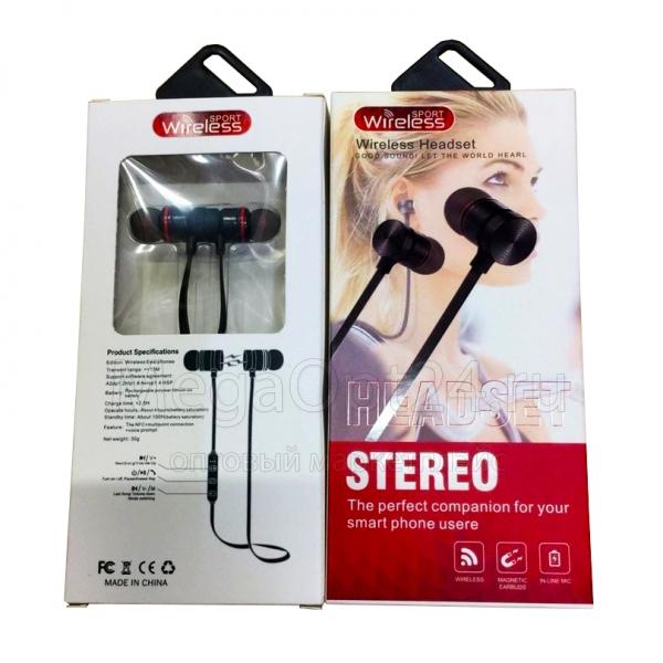 Беспроводные наушники Sport Wireless Headset