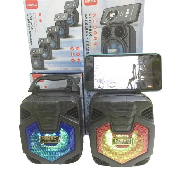 Портативная колонка KIMISO Portable Wireless Speaker