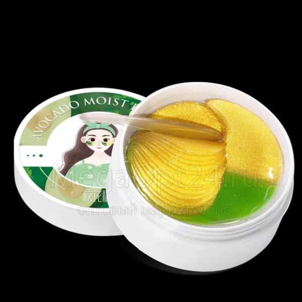 Патчи AVOCADO MOIST EYE MASK