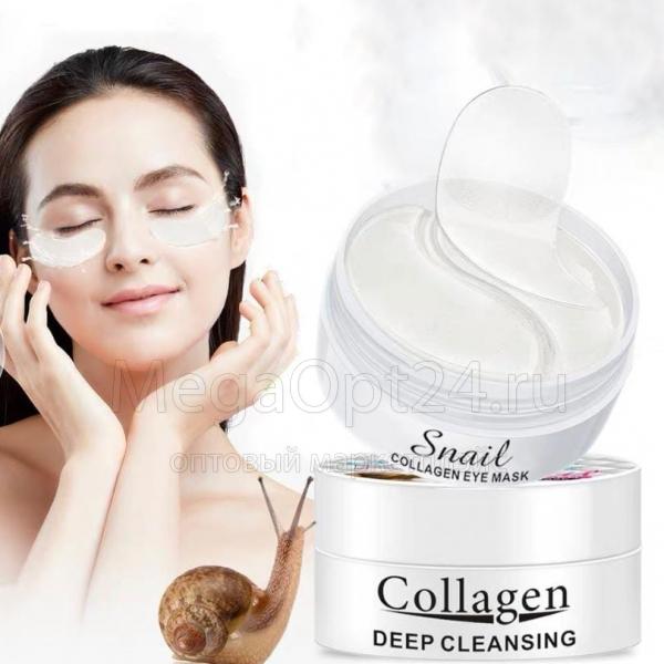 Патчи Snail Collagen eye mask