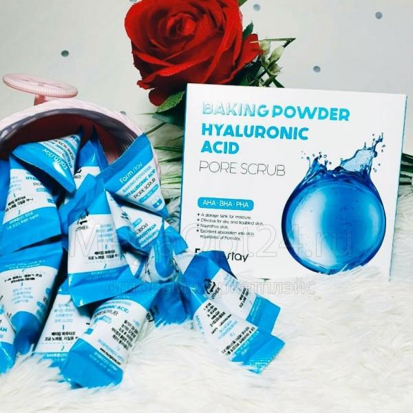 Скраб для лица и тела Farmstay Baking Powder Hyaluronic Acid Pore Scrub