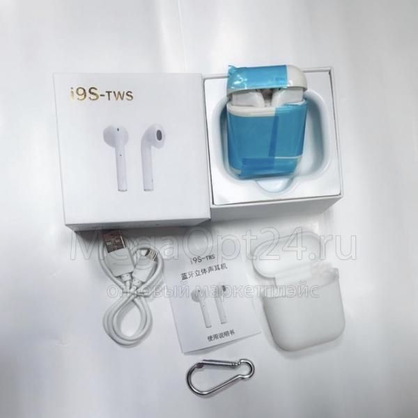 Беспроводные наушники I9S-TWS (с гарантией)