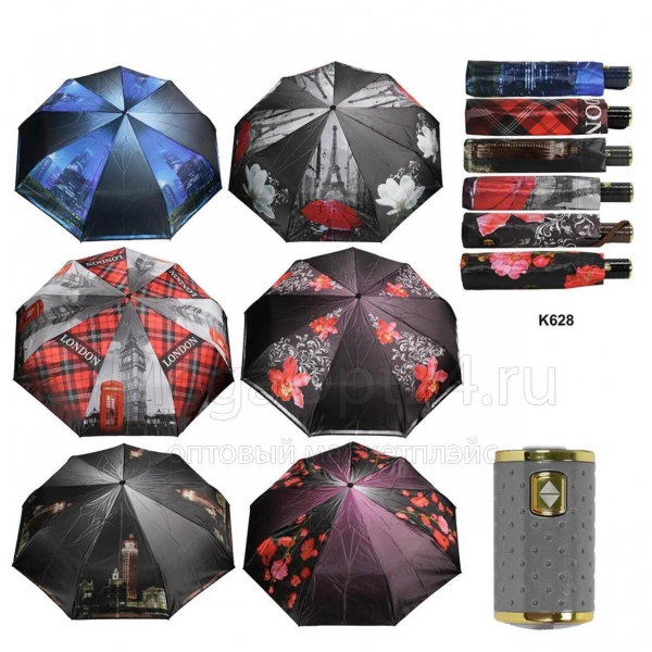 Зонт К628