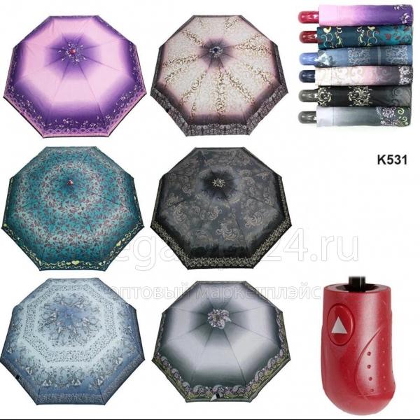 Зонт К531