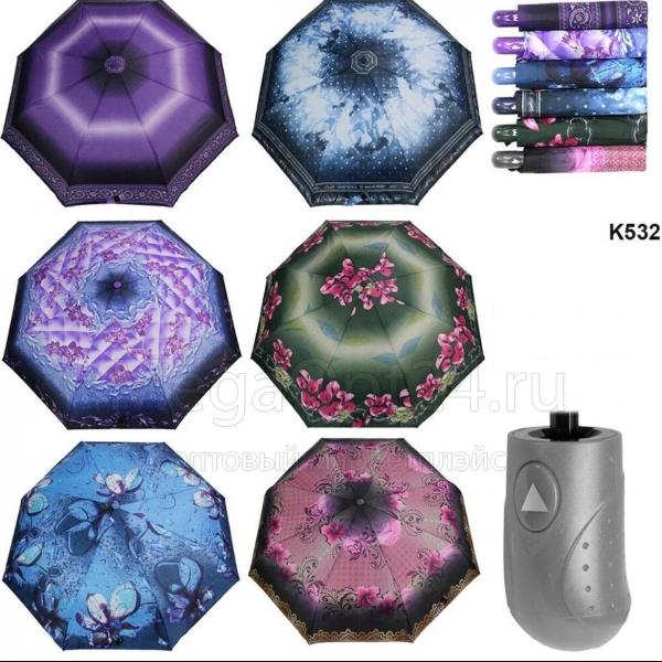 Зонт К532