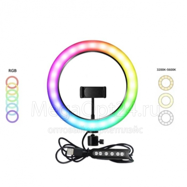 Светодиодная кольцевая лампа RGB LED MJ10 - 45 см