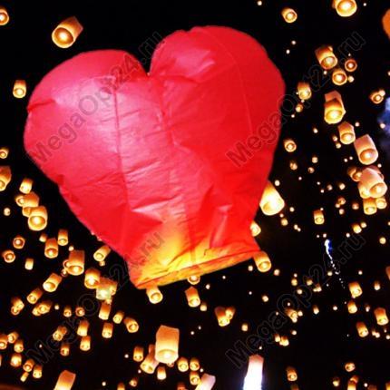 Летающий небесный фонарик Сердце