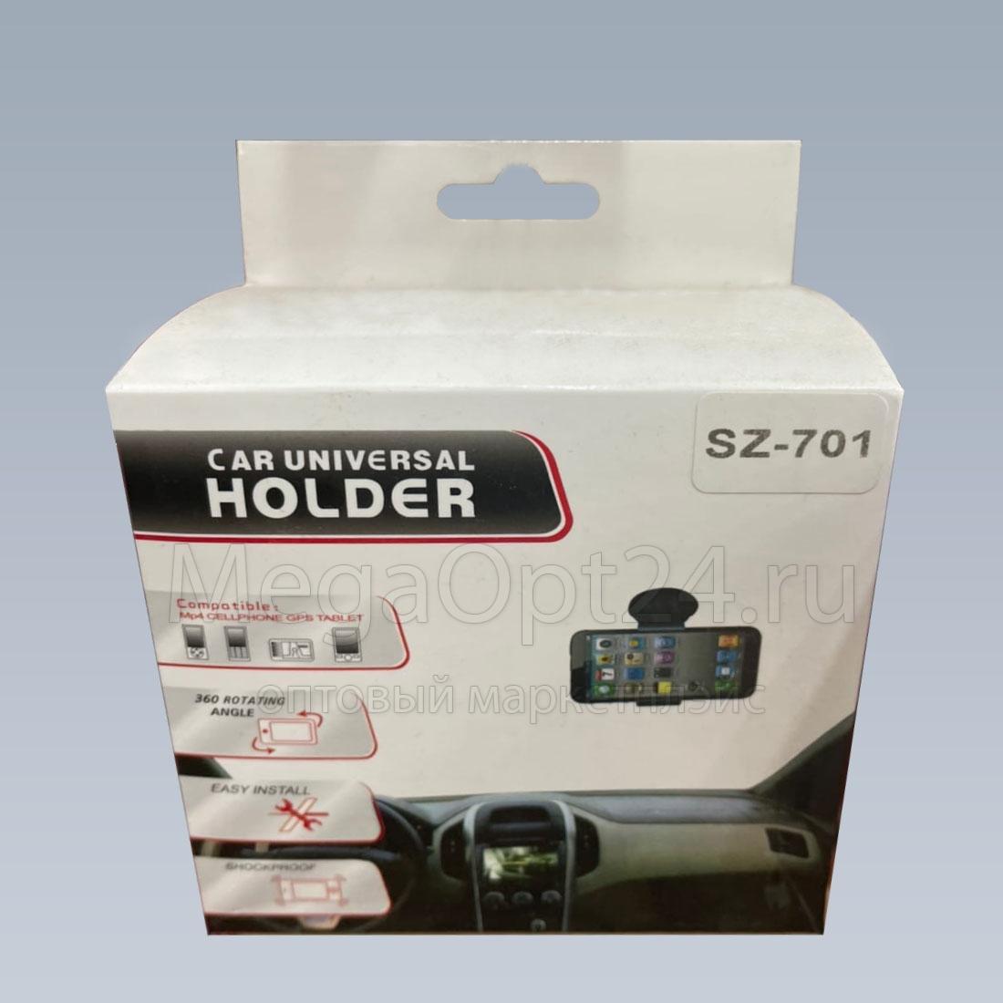 Держатель телефона автомобильный Car Universal Holder SZ-701 оптом
