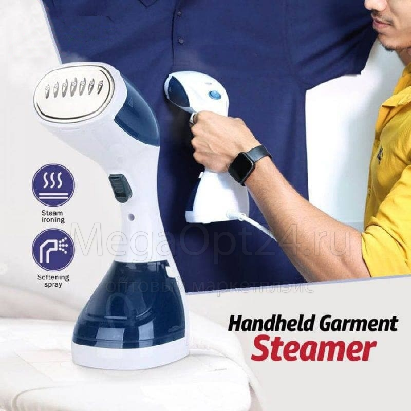 Ручной отпариватель для одежды оптом