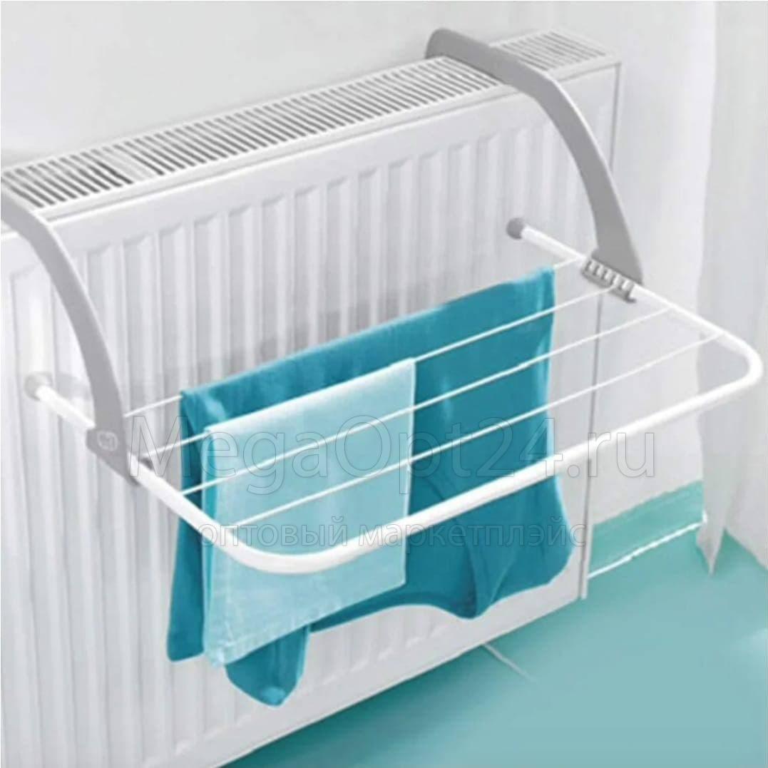 Регулируемая складная сушилка для одежды на батарею оптом