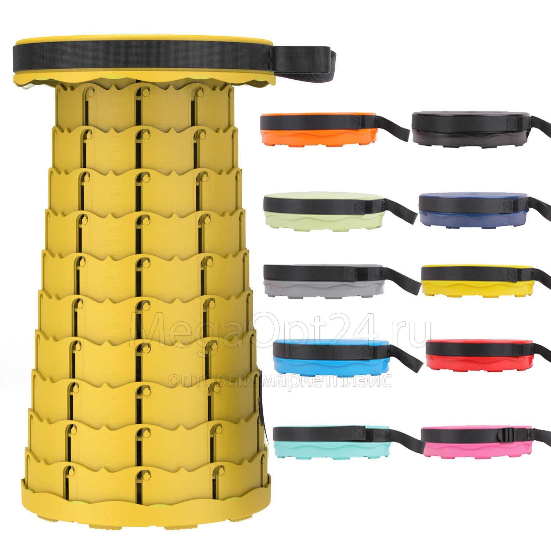 Складной телескопический стул - табурет для походов оптом