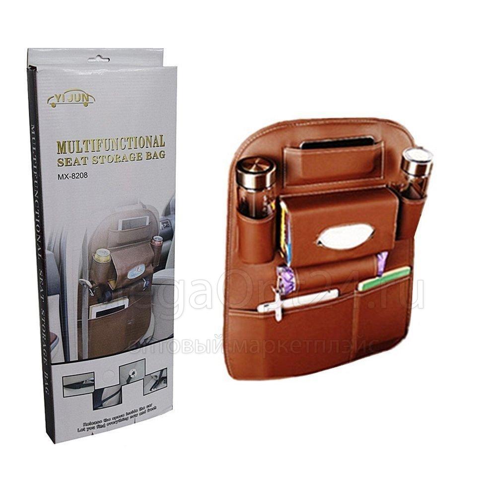 Органайзер для заднего сиденья автомобиля Multifunctional Seat Storage Bag MX-8208 оптом