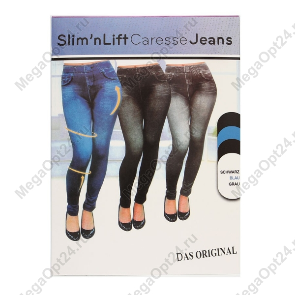 Леджинсы Slim Lift Caresse Jeans