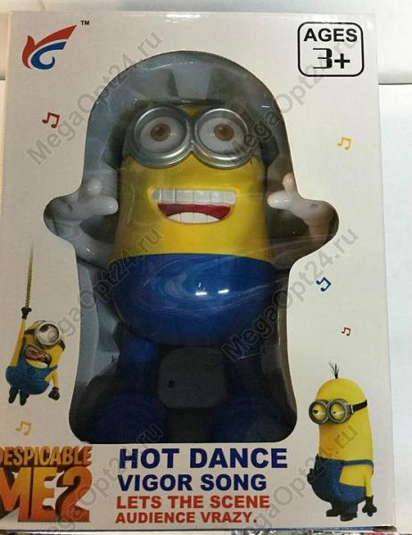 Танцующая игрушка