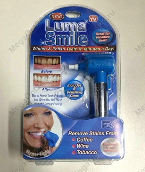 Плагины Для Отбеливания Зубов - staffingservic