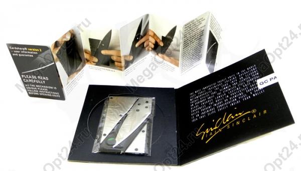 Нож-визитка CardSharp (сталь)