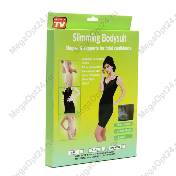 Утягивающее белье Slimming Bodysuit