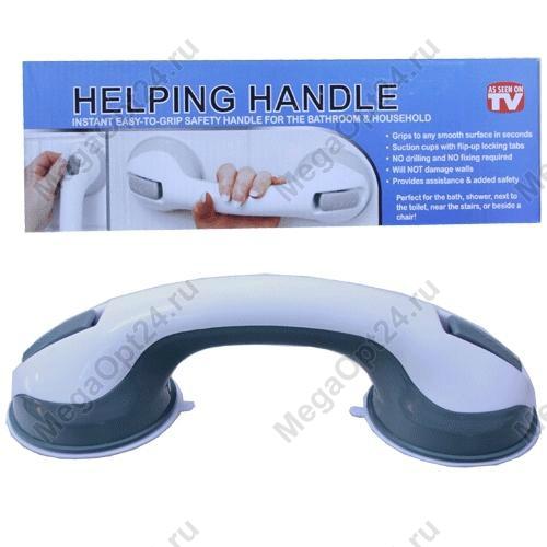 Ручка на присосках Helping Handle