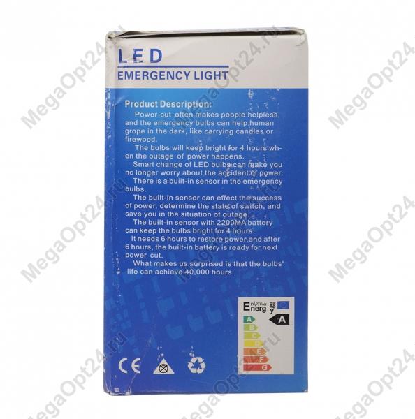 led лампа Еmergencylight