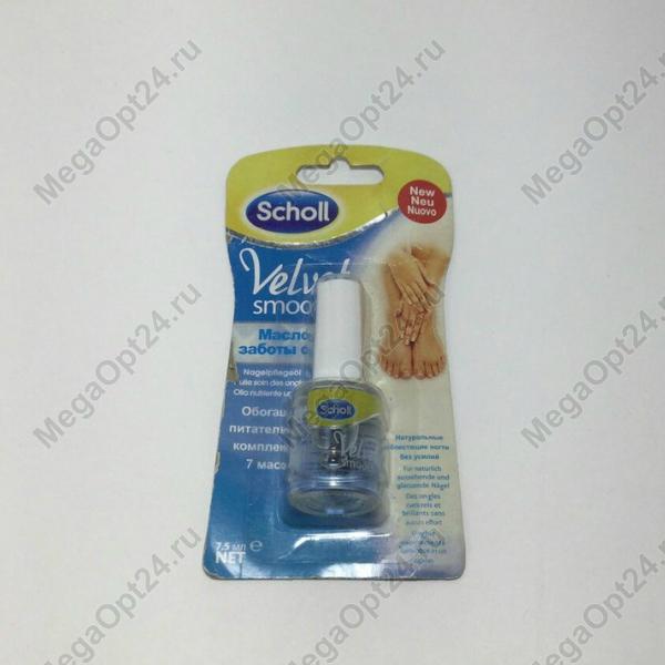 Масло для ухода за ногтями Scholl Velvet Smooth оптом