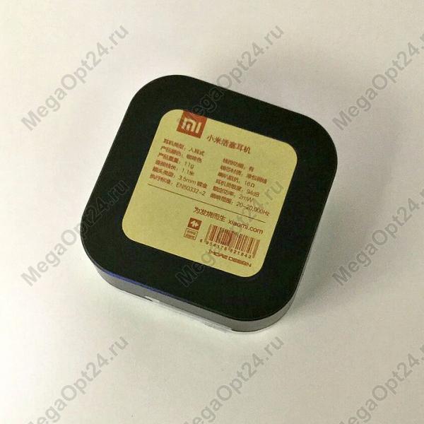 Наушники Xiaomi Mi Piston Green оптом