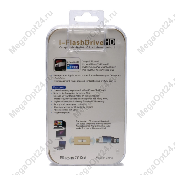 Универсальная карта I-FLASHDRIVE HD 32GB оптом