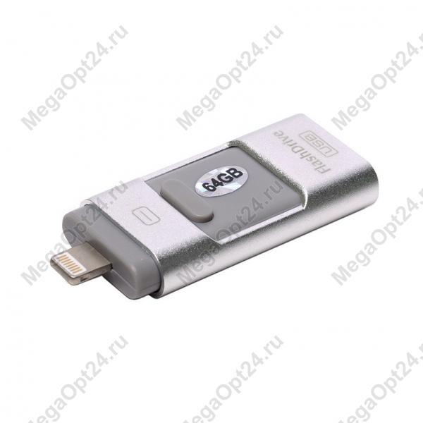 Универсальная карта Flash Disk для ПК и смартфонов 64GB оптом