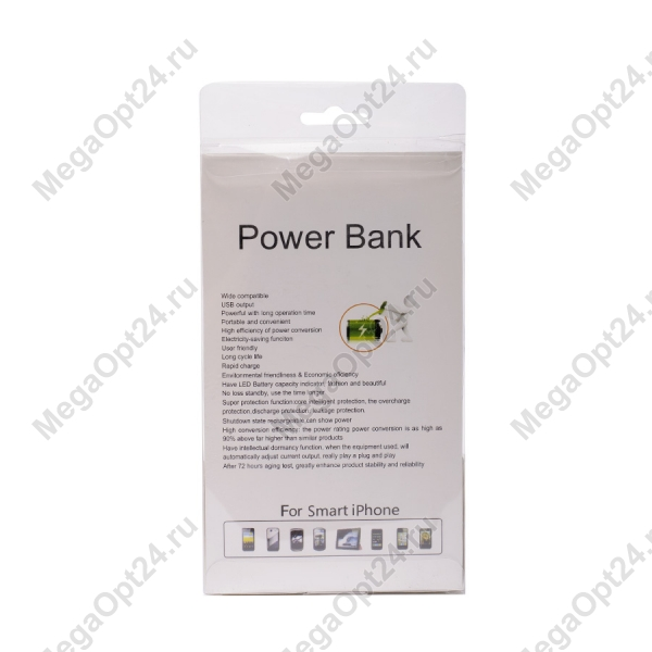 Power Bank на солнечных батареях  20000 мАч оптом