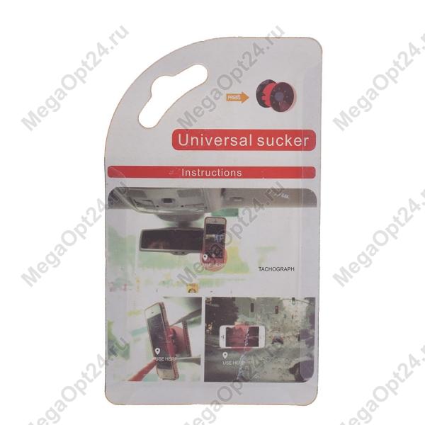 Универсальный держатель для мобильного устройства UNIVERSAL SUCKER оптом