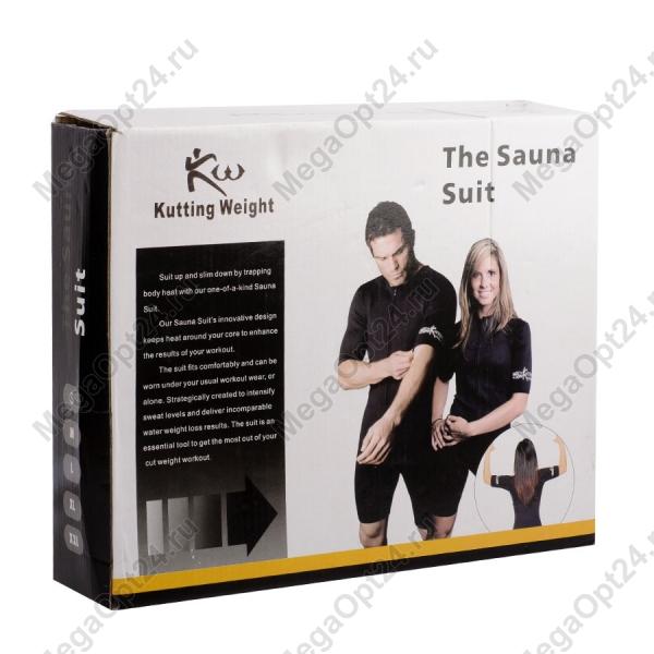 Костюм-сауна для похудения The Sauna Suit оптом