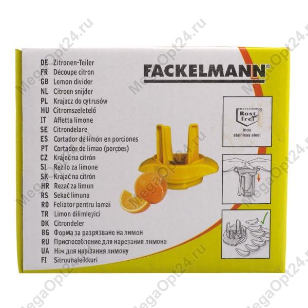 Ломтерезка для цитрусовых Fackelmann оптом