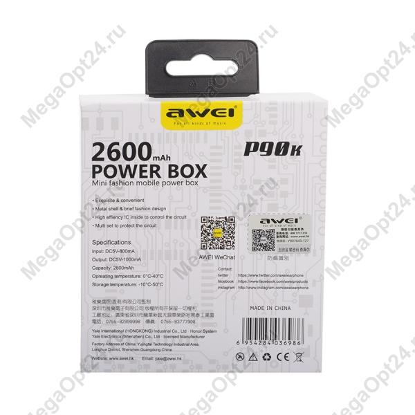 Power Bank Awei p90k 2600mAh оптом