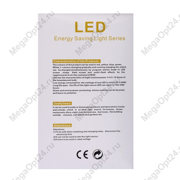Led лампа energy saving light series 15W оптом