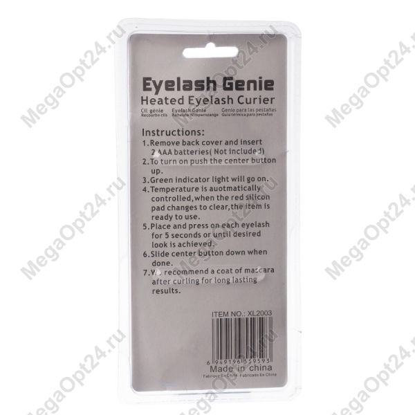 Прибор для завивки ресниц с термо-эффектом Eyelash Genie оптом