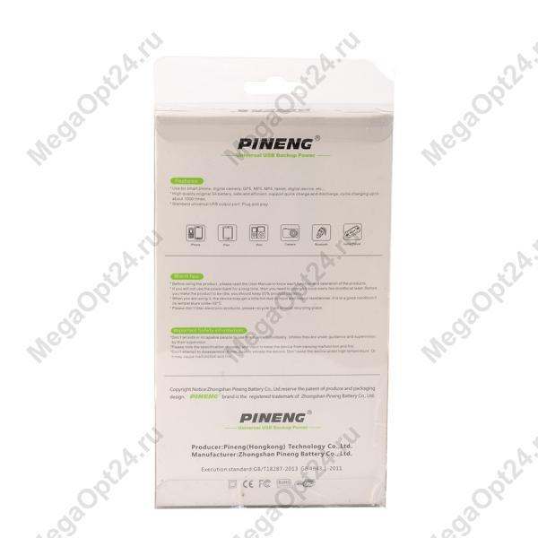 Power Bank Pineng PN-989 30000mAh оптом