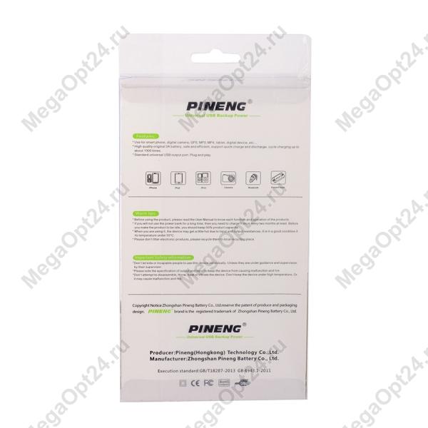 Power Bank Pineng PN-912 20000mAh оптом