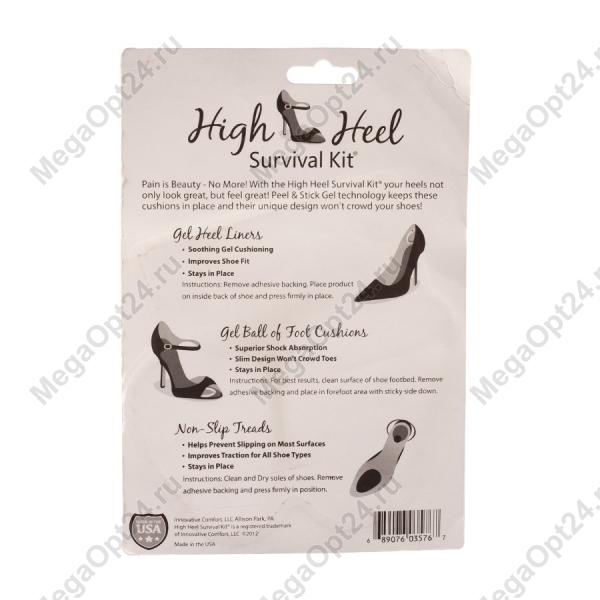 Набор стелек High Heel Survival Kit оптом