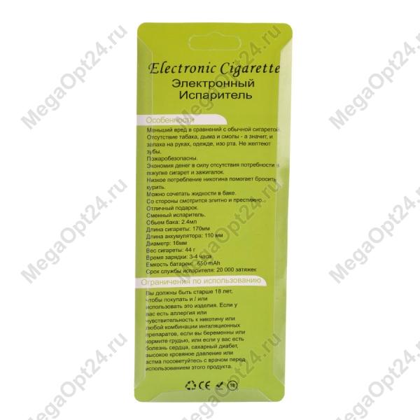 Электронный испаритель Electronic Cigarette оптом