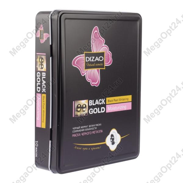 Черная маска Dizao Black Gold глубокое увлажнение оптом
