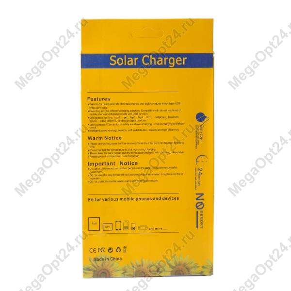 Power bank на солнечных батареях Solar Charger Protector installed 20000mAh оптом