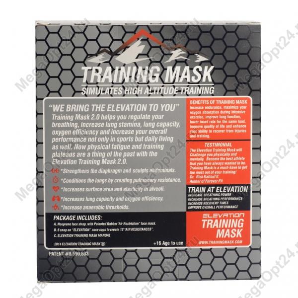 Тренировочная маска Elevation Training Mask оптом