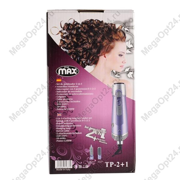 Стайлер Star Max 2в1 оптом