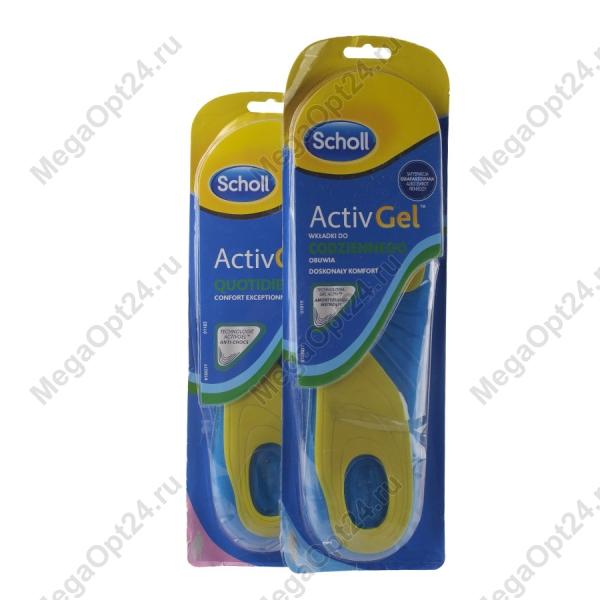 Гелевые стельки для обуви Gel Active оптом.