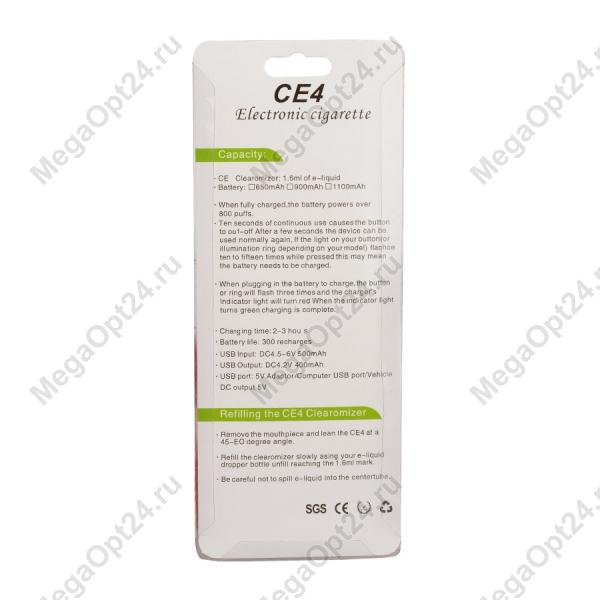 Электронная сигарета CE4 оптом