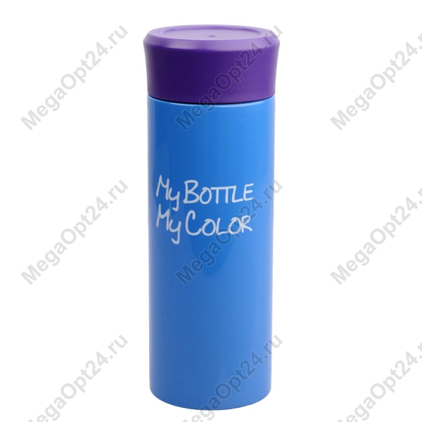 Термос My Bottle My Color оптом